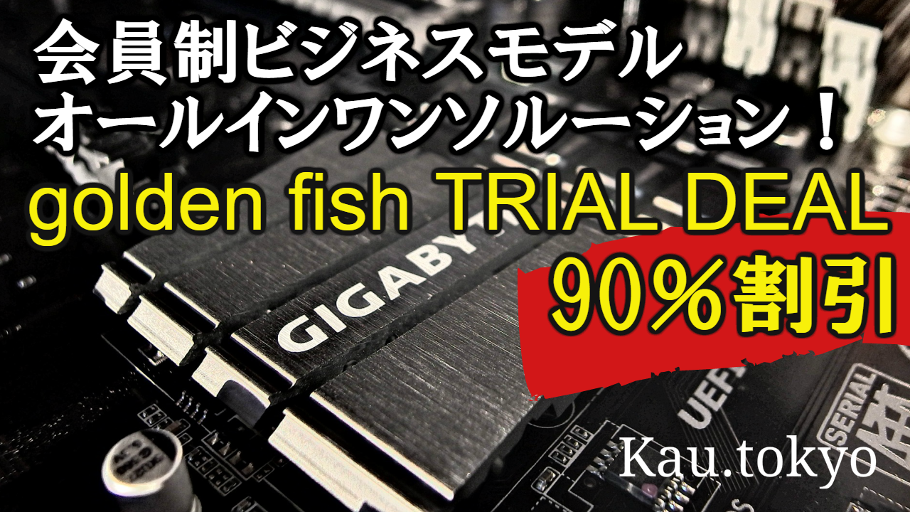 Golden fish trial deal